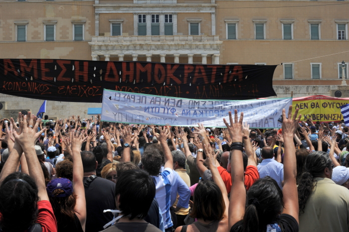 smgreek_protests